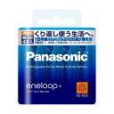 BK-3MCC/4【税込】 パナソニック ニッケル水素電池 単3形(4本入) Panasonic eneloop [BK3MCC4]【返品種別A】【RCP】