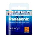 BK-4MCC/2【税込】 パナソニック ニッケル水素電池 単4形(2本入) Panasonic eneloop [BK4MCC2]【返品種別A】【RCP】