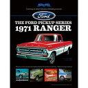 【再生産】1/25 1971 フォード レンジャー ピックアップ【MOE1208】 【税込】 メビウスモデル [PZ MOE1208 フォード レンジャー]【返...