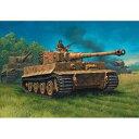 【再生産】1/72 VI号戦車 タイガーI(後期型)【03116】 【税込】 ドイツレベル [レベル.03116.タイガー1・コウ]【返品種別B】【RCP】