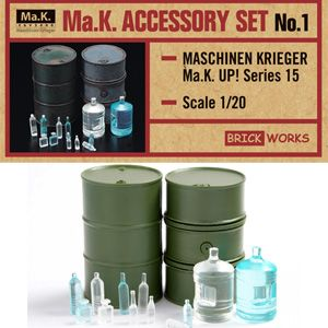 1/20 Ma.K.アクセサリーセット1 (マシーネンクリーガー)【MUS-15】 ブリックワークス [BW MUS-15 MaK アクセサリー1]【返品種別B】