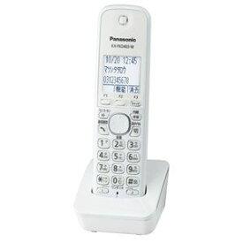 KX-FKD403-W パナソニック カナ表記 DECT方式用増設子機(ホワイト) Panasonic [KXFKD403W]