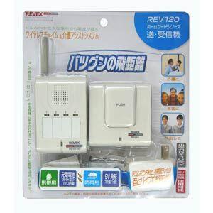 REV120 リーベックス 呼出しボタン&携帯受信チャイム REVEX HOME GUARD [REV120]【返品種別A】