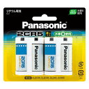 2CR-5W/2P パナソニック カメラ用リチウム電池(2本入) Panasonic 2CR5