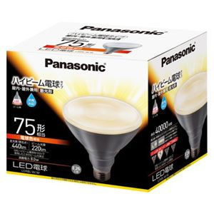 LDR8L-W/W パナソニック LED電球 ビームランプタイプ 8.0W(電球色相当) Panasonic ハイビーム電球タイプ [LDR8LWW]【返品種別A】