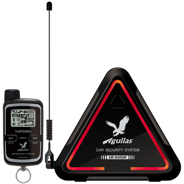 VE-S500R ユピテル カーセキュリティシステム YUPITERU Aguilas(アギュラス)