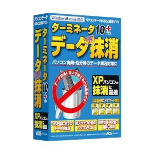 ターミネータ10plus データ完全抹消 AOSテクノロジーズ 【返品種別B】