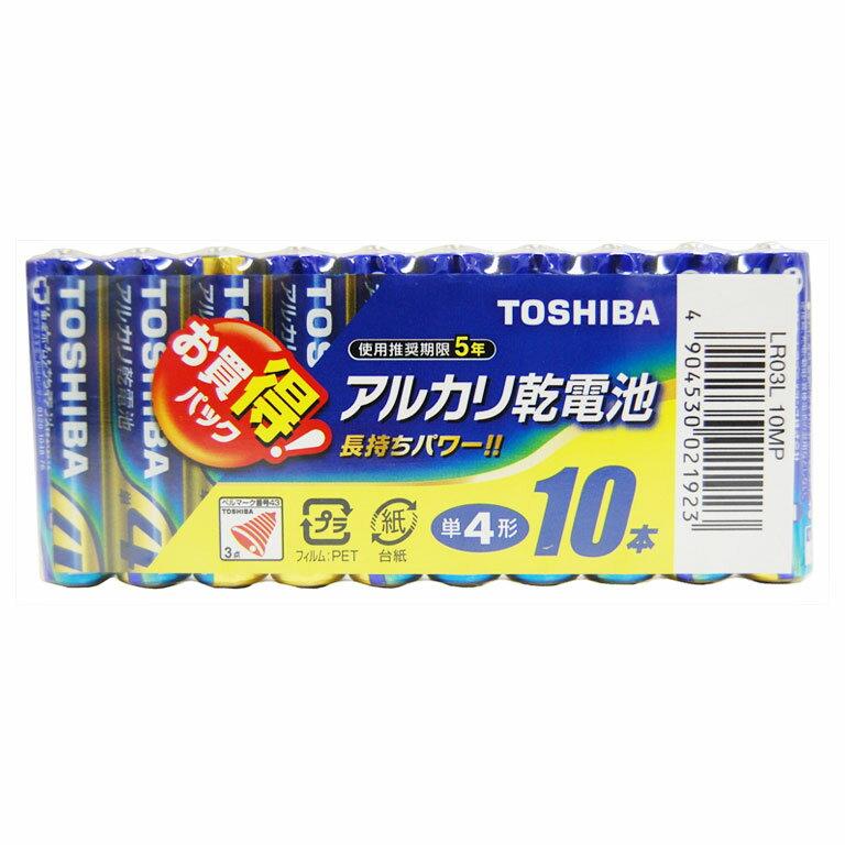 LR03L10MP 東芝 アルカリ乾電池単4形 10本パック TOSHIBA [LR03L10MP]【返品種別A】