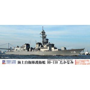 1/700 海上自衛隊 護衛艦 DD-110 たかなみ【J65】 ピットロード
