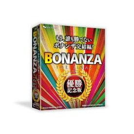 BONANZA THE FINAL 優勝記念版 マグノリア