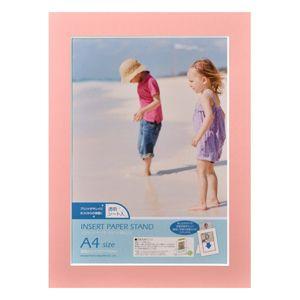 MIPS-A4PK ハクバ インサートペーパースタンド A4サイズ(ピンク)