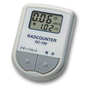 DC-100 日本精密測器 空間線量計 NISSEI RADCOUNTER