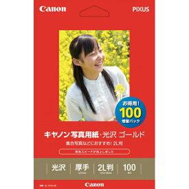 GL-1012L100 キヤノン キヤノン写真用紙・光沢ゴールド 2L判 100枚
