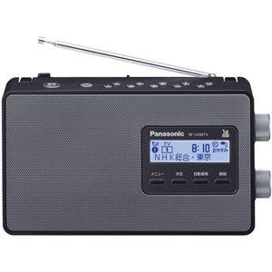 RF-U100TV-K パナソニック ワンセグTV(音声)/AM/FMラジオ(ブラック) Panasonic [RFU100TVK]【返品種別A】【送料無料】