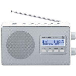 RF-U100TV-W パナソニック ワンセグTV(音声)/AM/FMラジオ(ホワイト) Panasonic [RFU100TVW]【返品種別A】【送料無料】