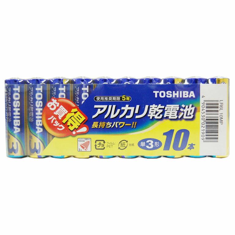 LR6L10MP 東芝 アルカリ乾電池単3形 10本パック TOSHIBA [LR6L10MP]【返品種別A】