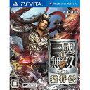 【PS Vita】真・三國無双7 with 猛将伝 コーエーテクモゲームス [VLJM-35072]【返品種別B】【送料無料】