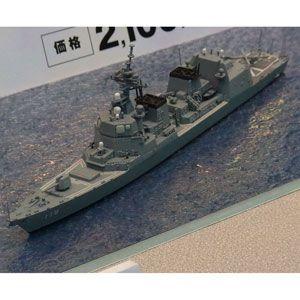 1/700 ウォーターラインNo.23 海上自衛隊 護衛艦 DD-115 あきづき【07877】 アオシマ
