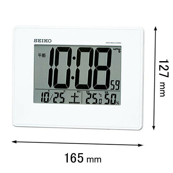 SQ-770-W セイコークロック デジタル電波 置き掛け兼用時計 [SQ770W]【返品種別A】