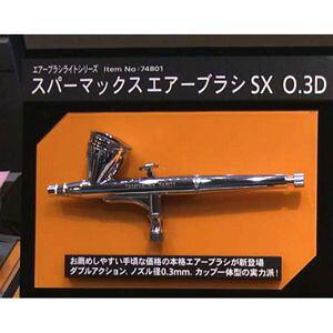 エアーブラシ ライトシリーズ SPARMAX製エアーブラシ【74801】 エアブラシ タミヤ