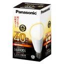 LDA7L-G/K40/D/W【税込】 パナソニック LED電球 一般電球形 7.1W(電球色相当)【調光器対応】 Panasonic 広配光 調光…