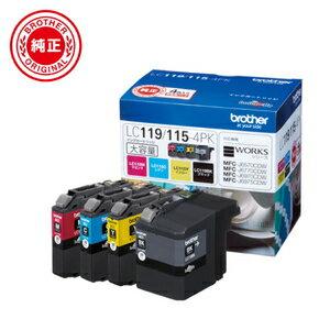 LC119/115-4PK ブラザー 純正インク 大容量タイプ(お徳用4色パック) [LC1191154PK]【返品種別A】
