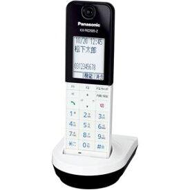 KX-FKD505-Z パナソニック 漢字表示対応 DECT方式用増設子機(ホワイト&ブラック) Panasonic ホコリや汚れに強い無接点充電方式 [KXFKD505Z]