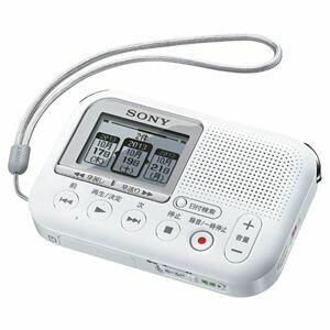 ICD-LX31-W ソニー メモリーカードレコーダー8GBメモリーカード付属+外部SDカードスロット搭載 SONY