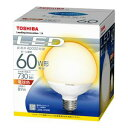 LDG9L-H/60W【税込】 東芝 LED電球 ボール電球形 8.9W(電球色相当) TOSHIBA E-CORE(イー・コア) [LDG9LH60W]【返品...
