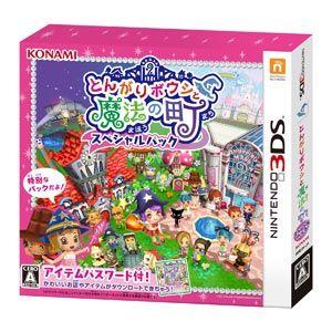 【3DS】とんがりボウシと魔法の町 スペシャルパック コナミデジタルエンタテインメント [RR024-J1]