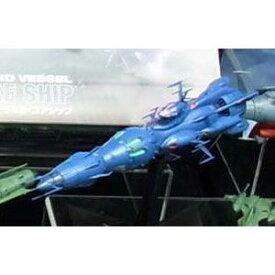 【再生産】1/1000 独立戦闘指揮艦 デウスーラII世・コアシップ(宇宙戦艦ヤマト2199) バンダイ