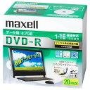 DRD47WPD.20S マクセル データ用16倍速対応DVD-R 20枚パック CPRM対応4.7GB ホワイトプリンタブル maxell [DRD47WPD20S]【返品種別A】