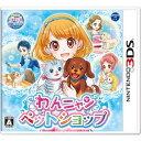 【3DS】わんニャンペットショップ 【税込】 日本コロムビア [CTR-P-BWNJ]【返品種別B】【送料無料】【RCP】