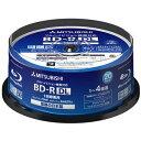 VBR260YP20SD1【税込】 三菱 4倍速対応BD-R DL 20枚パック 50GB ホワイトプリンタブル MITSUBISHI [VBR260YP20S...