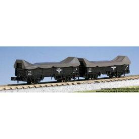[鉄道模型]カトー 【再生産】(Nゲージ) 8027-1 トラ45000(積荷カバー付) 2両入