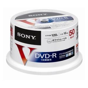 50DMR12MLPP ソニー 16倍速対応DVD-R50枚パック 4.7GB ホワイトプリンタブル SONY
