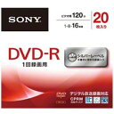 20DMR12MLDS ソニー 16倍速対応DVD-R20枚パック (CPRM対応) 4.7GB シルバーレーベル SONY [20DMR12MLDS]【返品種別A】