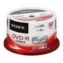 50DMR12MLDP ソニー 16倍速対応DVD-R50枚パック (CPRM対応) 4.7GB シルバーレーベル SONY [50DMR12MLDP]【返品種別A】