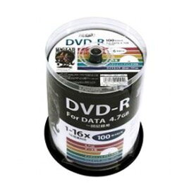 HDDR47JNP100 HIDISC データ用 16倍速対応DVD-R 100枚パック 4.7GB ホワイトプリンタブル ハイディスク