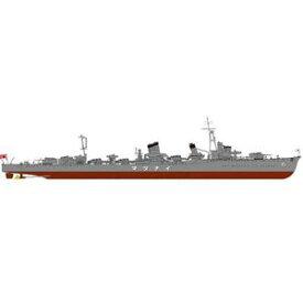 1/700 日本海軍 特型駆逐艦 電/新WWII 日本海軍艦船装備セット7付【SPW24】 ピットロード