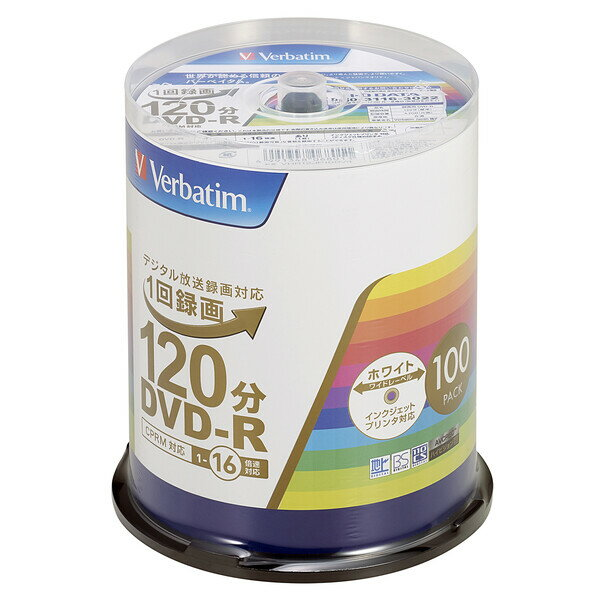 VHR12JP100V4 バーベイタム 16倍速対応DVD-R 100枚パック 4.7GB ホワイトプリンタブル Verbatim