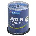DHR47JP100V4【税込】 バーベイタム データ用16倍速対応DVD-R 100枚パック 4.7GB ホワイトプリンタブル Verbatim [DHR47...