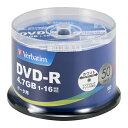DHR47JP50V4 バーベイタム データ用16倍速対応DVD-R 50枚パック 4.7GB ホワイトプリンタブル Verbatim [DHR47JP50V4]【返品種別A】