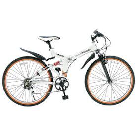M-670 マイパラス 折りたたみ自転車 ATB 26インチ 6段変速 Wサス(ホワイト) MYPALLAS