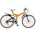 M-670 マイパラス 折りたたみ自転車 ATB 26インチ 6段変速 Wサス(オレンジ) MYPALLAS [M670オレンジ]【返品種別B】