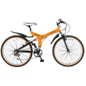 M-670 マイパラス 折りたたみ自転車 ATB 26インチ 6段変速 Wサス(オレンジ) MYPALLAS