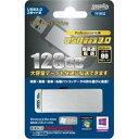 HDUF101S128G3 HIDISC USB3.0対応 フラッシュメモリ 128GB [HDUF101S128G3]【返品種別A】