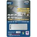 HDUF101S256G3【税込】 HIDISC USB3.0対応 フラッシュメモリ 256GB [HDUF101S256G3]【返品種別A】【送料無料】【RC...
