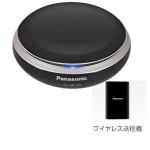 SC-MC20-K パナソニック Bluetooth対応ポータブルワイヤレススピーカーシステム(ブラック) Panasonic  テレビにワイヤレス送信機をつないで、音声をスピーカーに送信