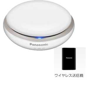 SC-MC20-W パナソニック Bluetooth対応ポータブルワイヤレススピーカーシステム(ホワイト) Panasonic  テレビにワイヤレス送信機をつないで、音声をスピーカーに送信